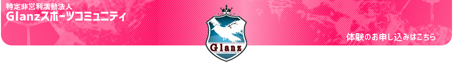 Glanz Sports Community